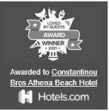 hotels.com-athena-beach-award-icon-2021-ConvertImage